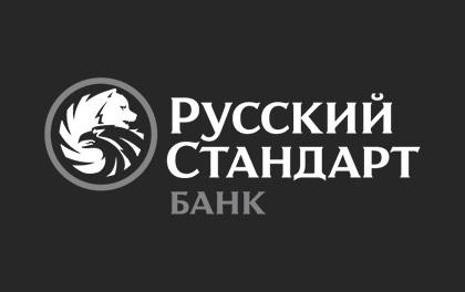 Кредит наличными Русский Стандарт