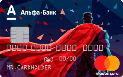 Молодежная дебетовая карта Альфа-Банк Next